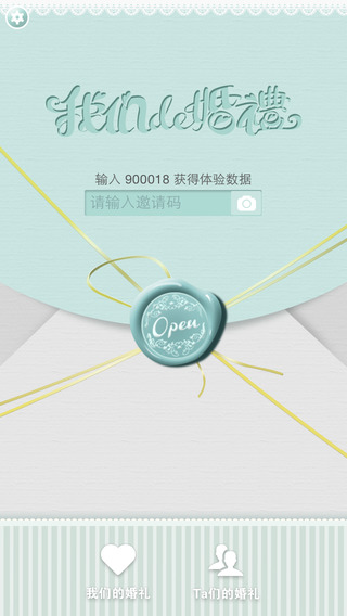 Download Android App NowIn - YouTube音樂播放器for ...