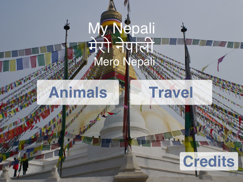 MyNepali iPad Screenshot 1