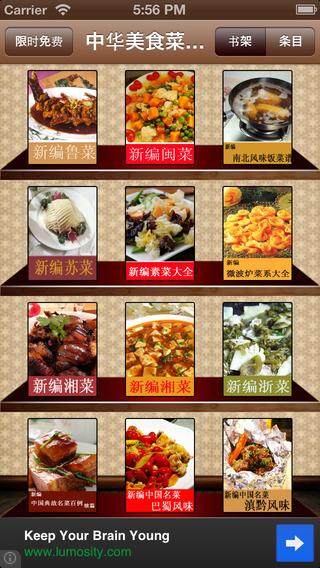 中国菜全集----满汉全席菜谱大全
