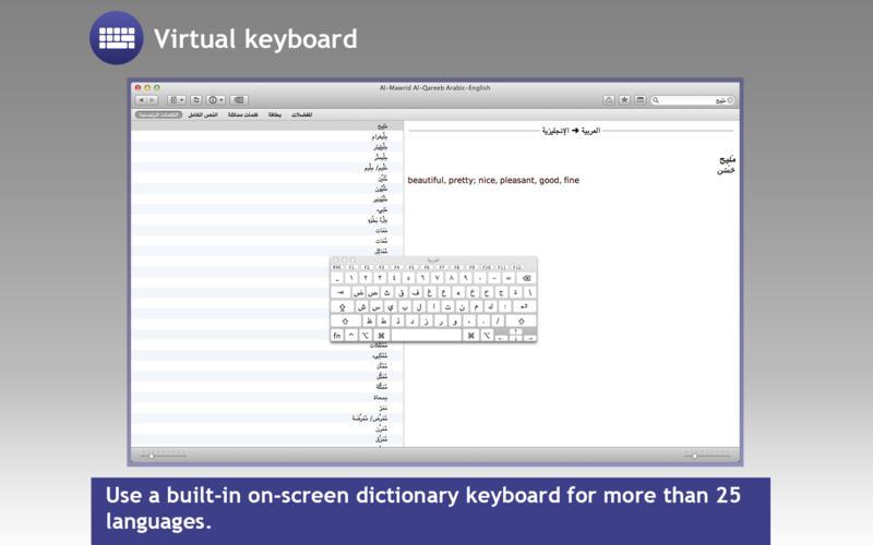 Malayin Arabic <-> English Dictionaries Screenshot - 5