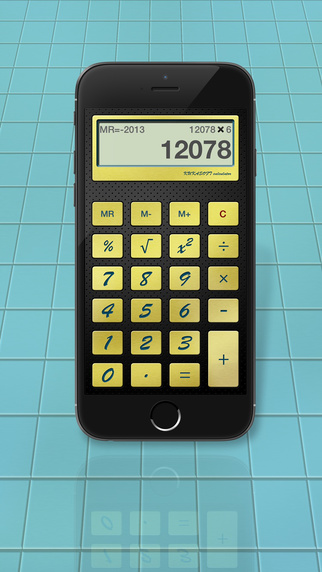 SIDING CALCULATOR app for iPhone - YouTube