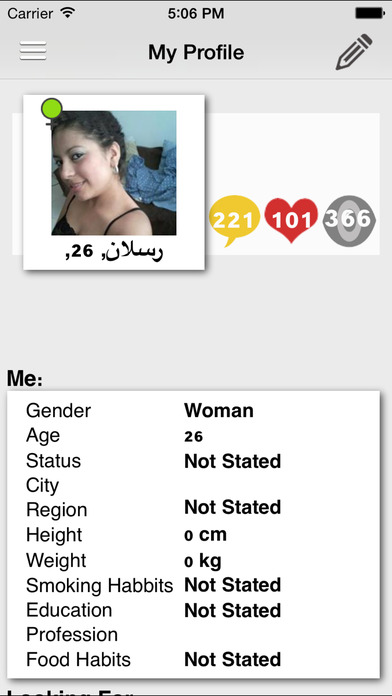 Dating  Habibi \ حبيبي للتعارف -  Arabic Dating Chat screenshot 4