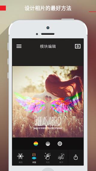 Calista - 设计相片的最好方法[iOS]丨反斗限免