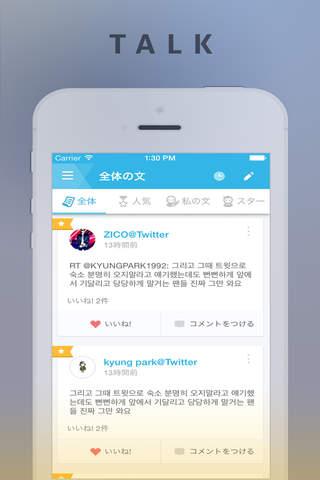 Fandom for Block-B screenshot 1