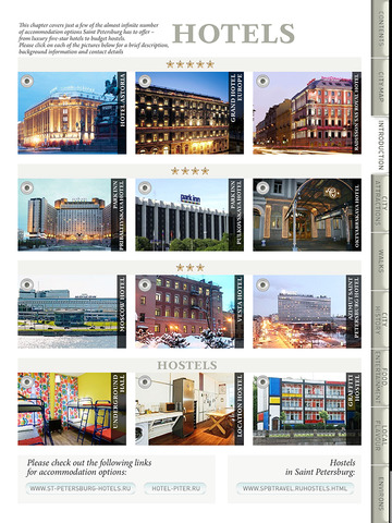 GuideApp St. Petersburg