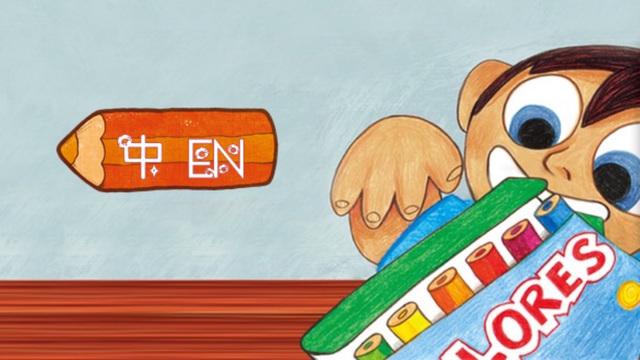 Children' Story: Klugh the Orange Pencil Audio version