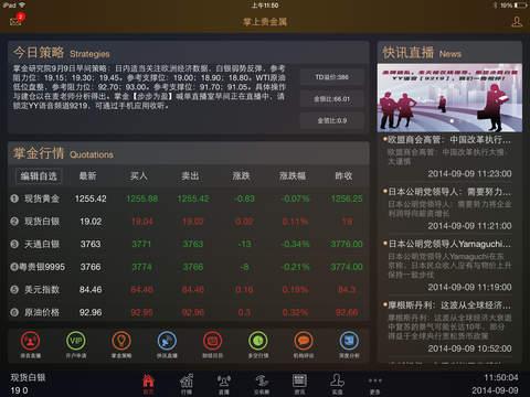 掃瞄器 - 週邊 - 電腦 - 香港格價網 Price.com.hk
