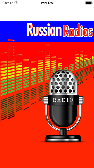 Russian Music Radio: