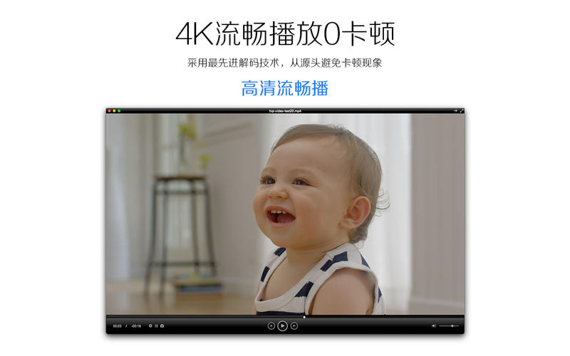 Total Video Player Pro Mac 破解版 全功能超清视频播放器-麦氪派
