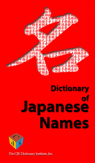 Dictionary of Japanese Names