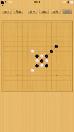 《五子棋 hd3》免费下载-多多苹果商店图片