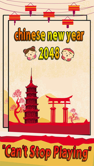 Chinese New Year Saga 2015 - Year of the Sheep 204