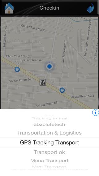 TrackSales|玩商業App免費|玩APPs