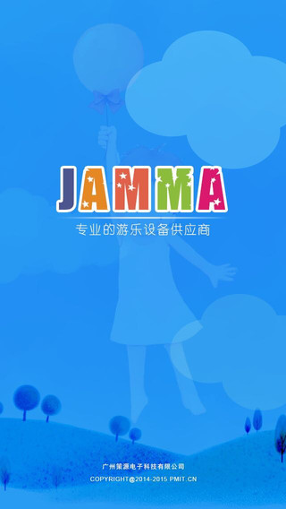 JAMMA