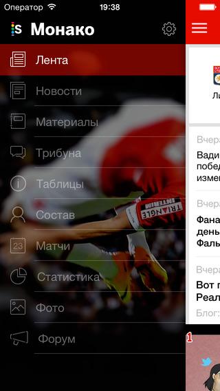 Sports.ru - Монако edition