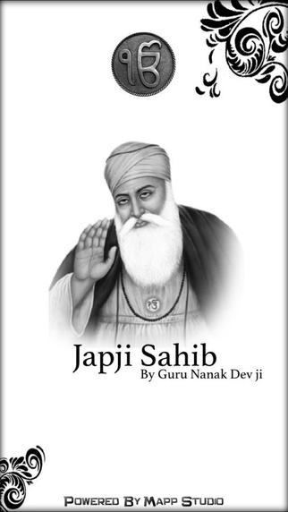 Japji Sahib Sikhmarg