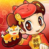 大富翁4 中文版
