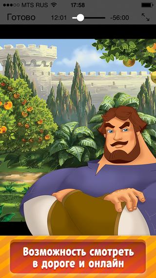 Мультфильмы про богатырей смотреть онлайн