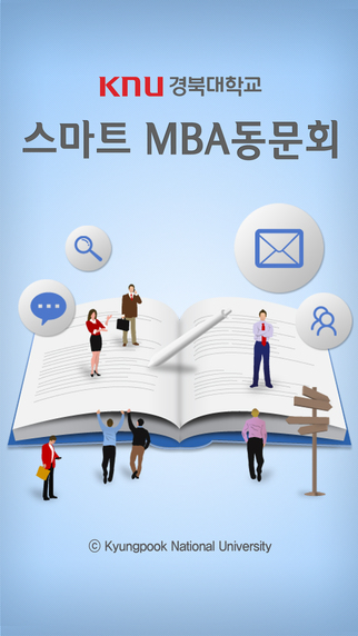 SMART MBA동문회