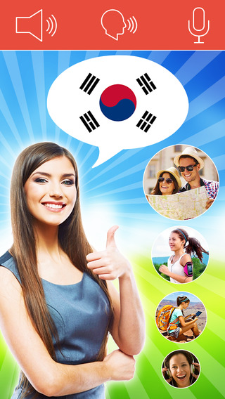 Speak Korean FREE - Interactive Conversation Course with Mondly to learn a language with audio phras