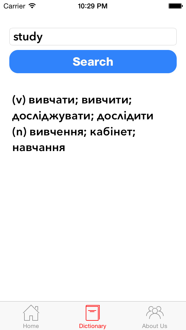 ukrainian to english dictionary pdf
