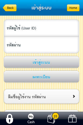 First Choice Mobile screenshot 3