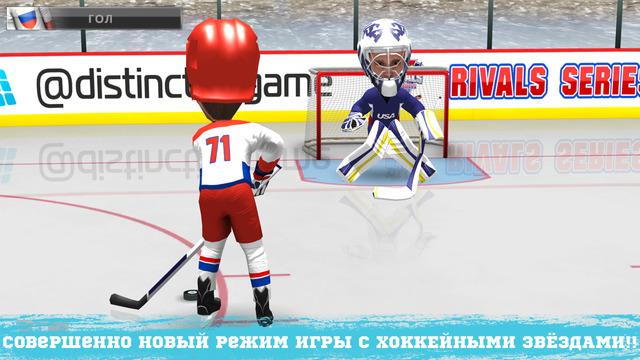 Matt Duchene's Hockey Classic Screenshot