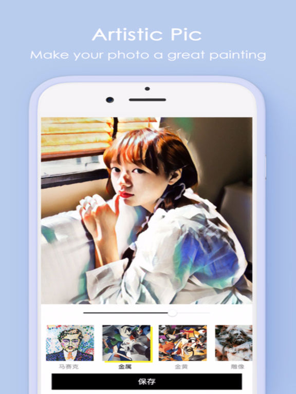 how to use pitu app