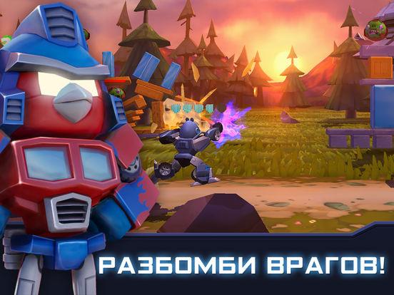 Angry Birds Transformers Screenshot