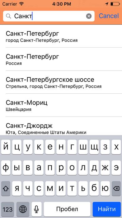Life Taxi - такси для жизни Скриншоты4