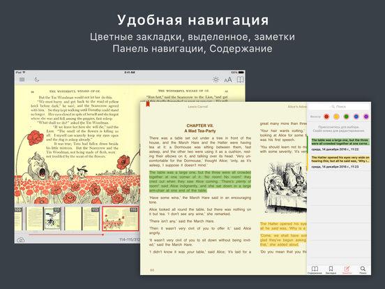 tiReader - читалка для книг и комиксов Скриншоты10