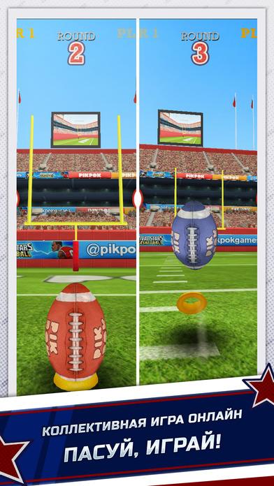 Flick Kick Field Goal Screenshot