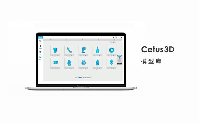 Cetus3D for Mac