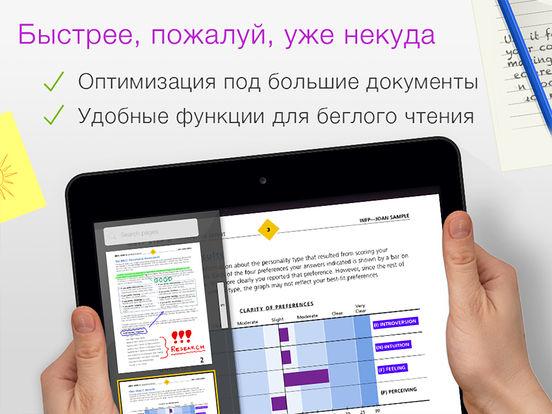 Cabinet — Удобная и простая читалка PDF Screenshot