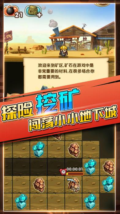 像素大对决:像素世界最好玩的挂机放置游戏