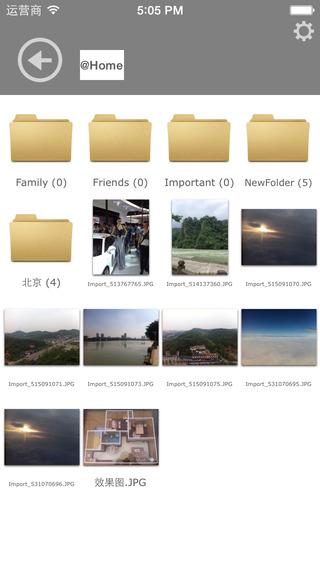 Phoder 中文版【照片文件夹】
