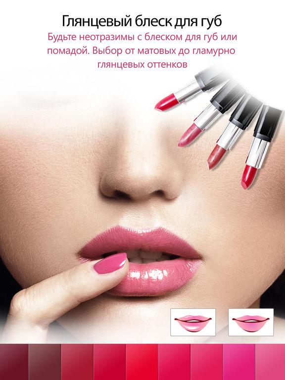 YouCam Makeup- виртуальная мейковер-студия для iPad