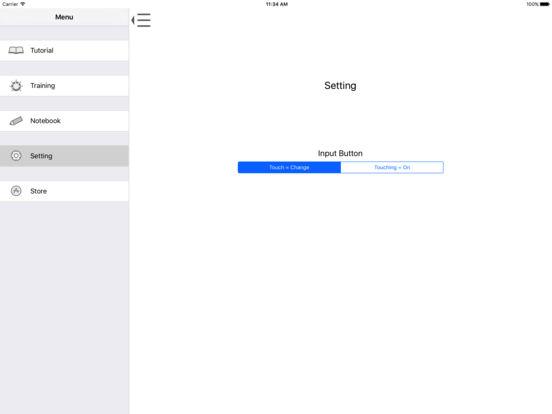 LadderTouch iPad Screenshot 5