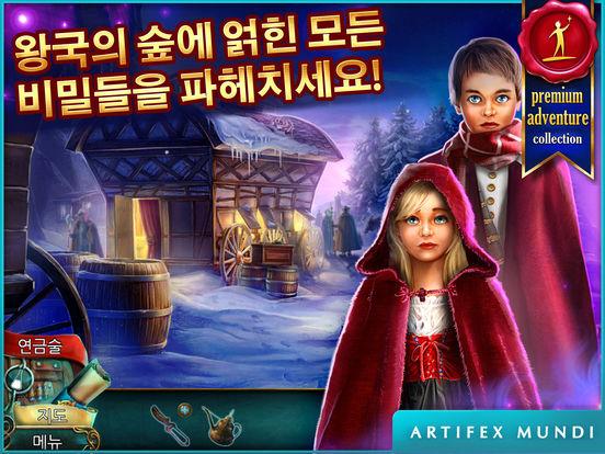 사라진 마법서2: 미스터리의 파편 (Full) 앱스토어 스크린샷