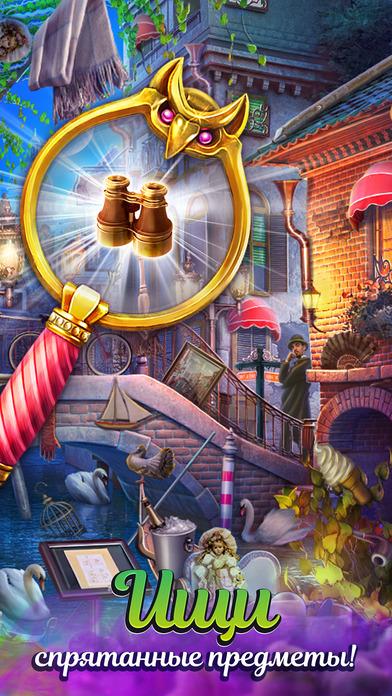 Алиса в Зазеркалье Альбиона: Поиск предметов Скриншоты3