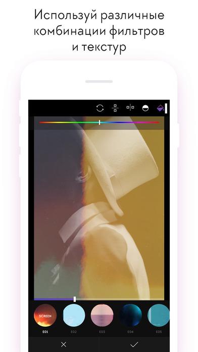 Filterloop Pro - Фото Фильтры, Текстуры и Блики Скриншоты6