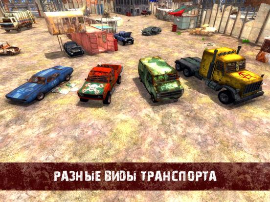 Дорога в Зомбиленд 2 - Безумный Зомби Чистильщик Скриншоты8