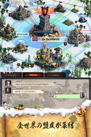 Clash of Kings: The West screenshot 1