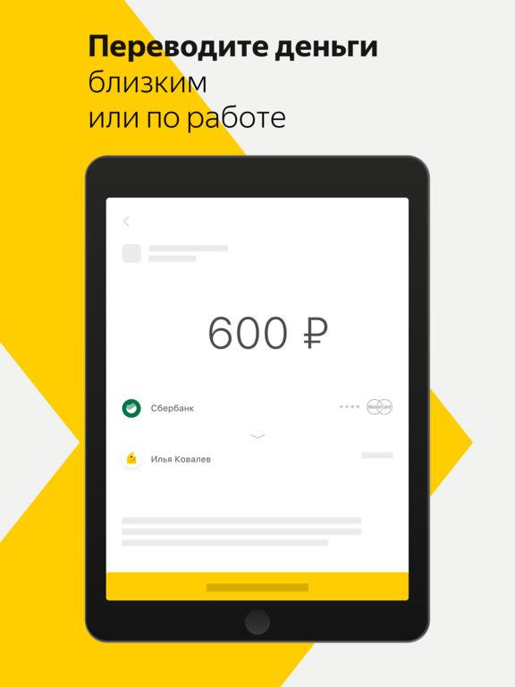 деньги на телефон онлайн через visa