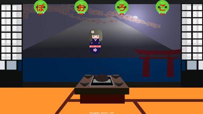 Japanese Kokeshi screenshot 1