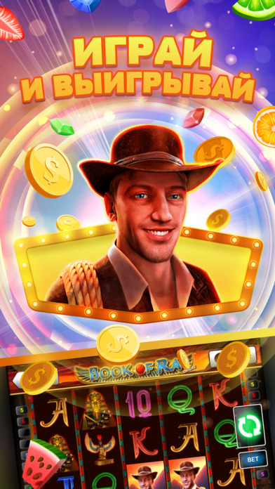 Cлоты вулкан – казино, игровые автоматы Скриншоты3