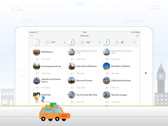 Планировщик путешествий Sygic Travel Screenshot