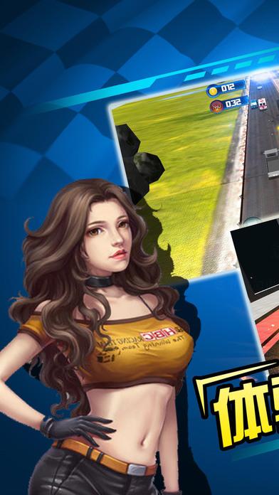 我的漂移摩托-超级经典赛车单机游戏 screenshot 1