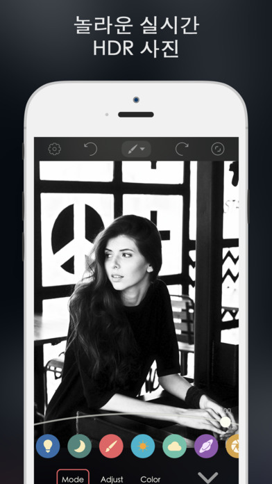 Relight - 더 좋은 사진 앱스토어 스크린샷