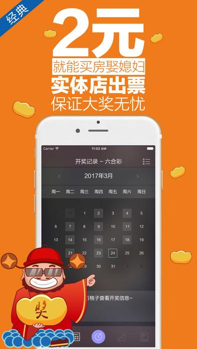 最快、最准确的开奖结果,时时彩 北京PK拾、PC蛋蛋、11选5、六